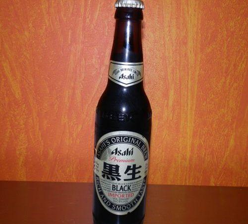 Asahi Black (Usolgt)